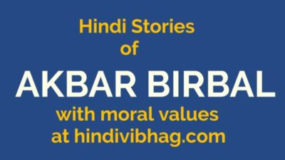 Hindi stories of akbar birbal