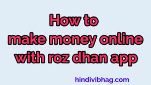 Make money online hindi