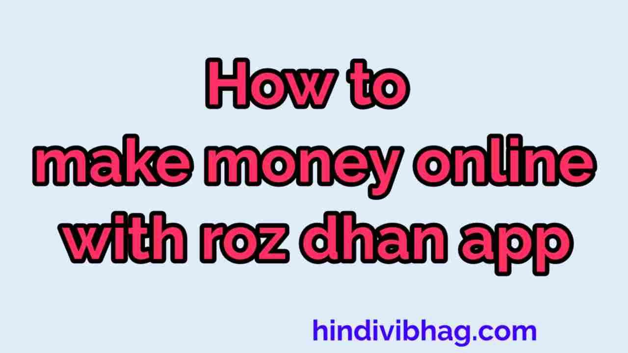 Make money online hindi