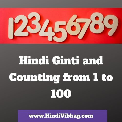 Hindi ginti and counting from 1 to 100
