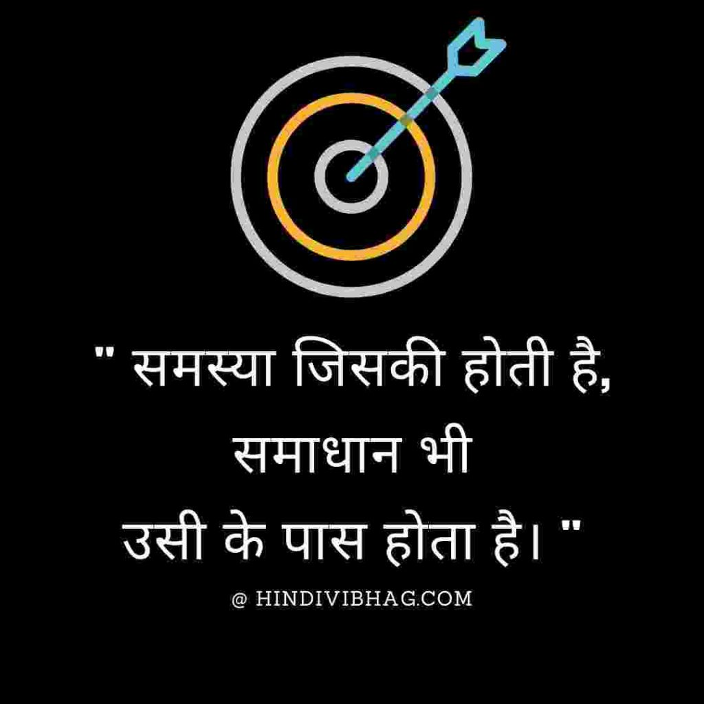 Best Anmol vachan quotes in hindi